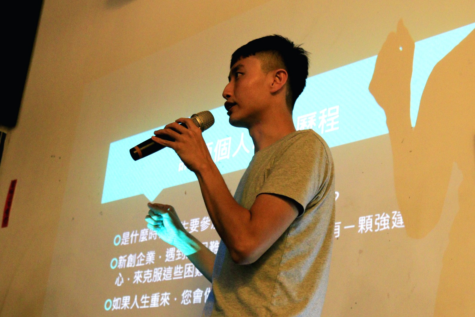 BAR41重新設計職涯選擇:東南亞移工與社會創業