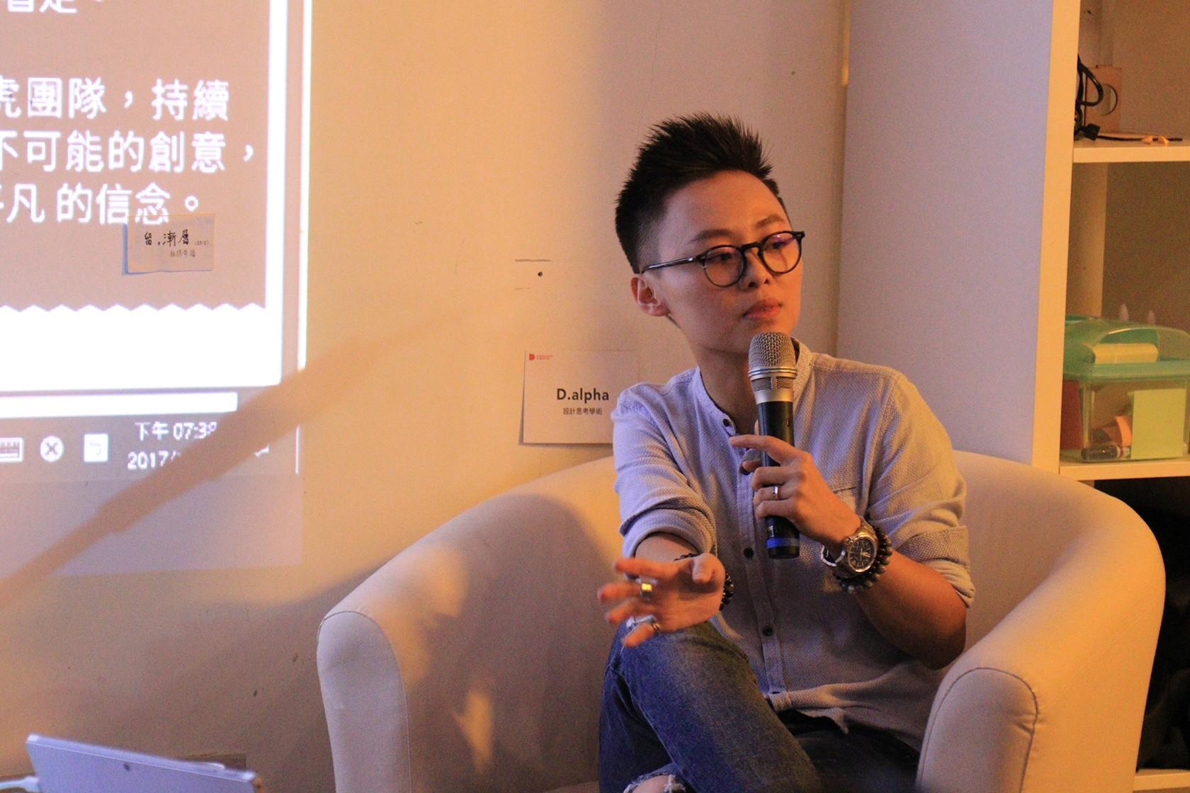 11.28聊天Bar-虎虎生風的行銷企劃