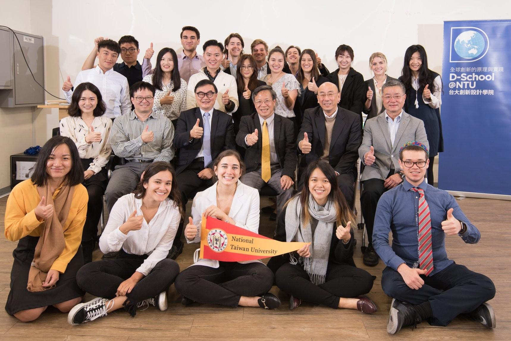 全球創新原理與實踐課程-南加州大學參訪