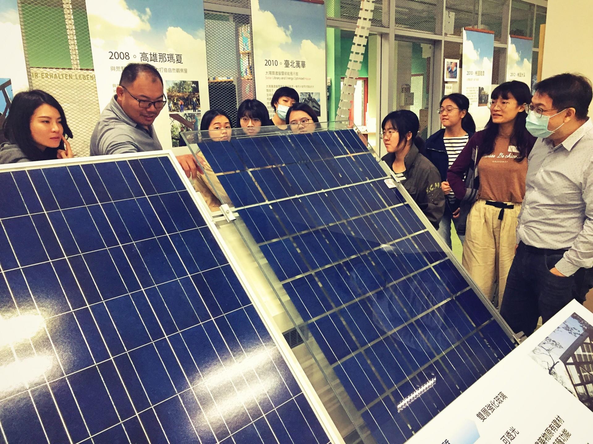 蓋一座太陽房子─循環城事專題課程